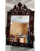 René : Grand miroir à fronton Napoléon III